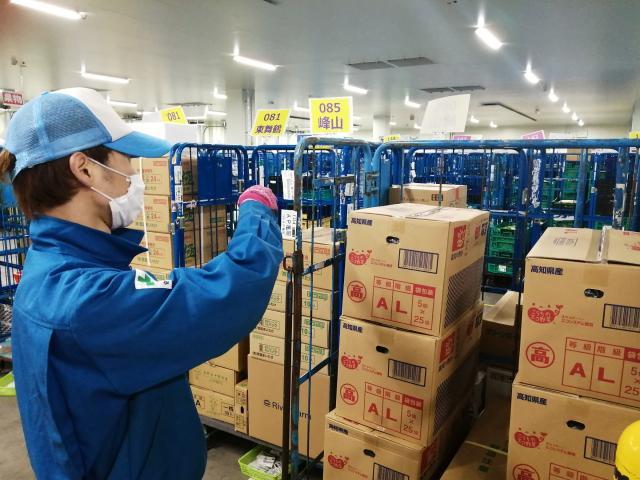 間口ロジスティクス株式会社三菱食品久御山チルドセンター出張所