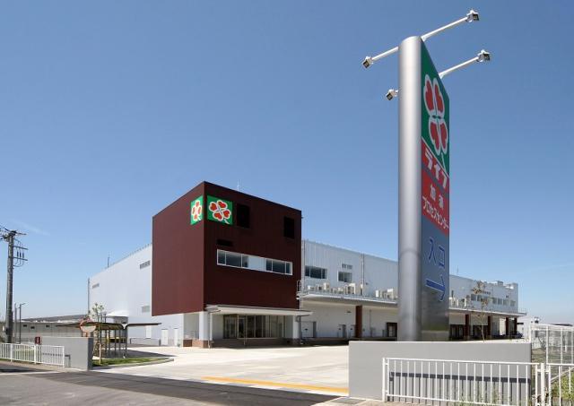 フードプロセス株式会社ライフ加須プロセスセンター出張所
