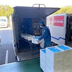 間口ウエストロジ株式会社コープCSネット広島冷蔵流通センター出張所