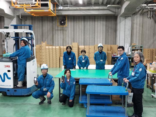 間口運輸株式会社R-500倉庫出張所
