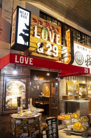 鉄板肉酒場 LOVE&29(ラブアンドビーフ) 福島店(ラブアンドビーフ フクシマテン)