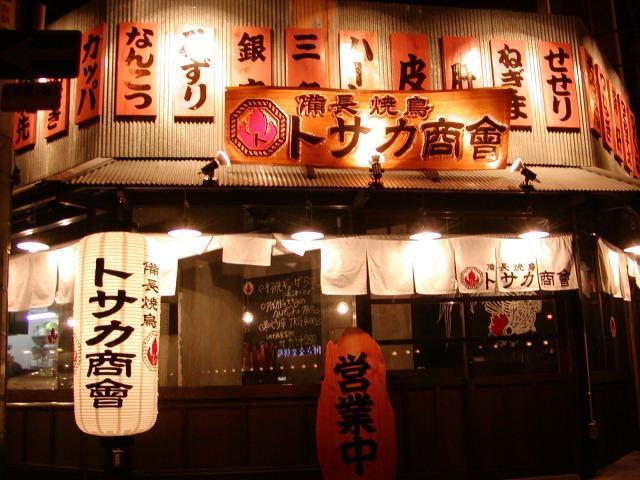 トサカ商會 日本橋店