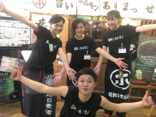 牛めし・肉丼 昭和大衆ホルモン(ショウワタイシュウホルモン)・勝大(カツヒロ)みのおキューズモール店