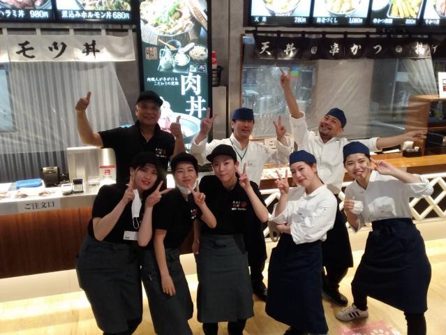 昭和大衆ホルモンみのおキューズモール店