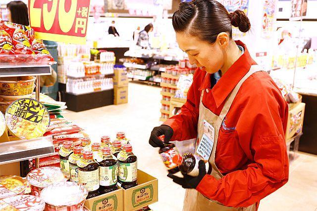 万代(マンダイ) 明石硯町店