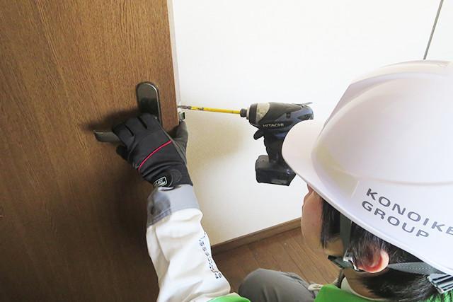工事・修繕業務(事務所や倉庫・工場など)