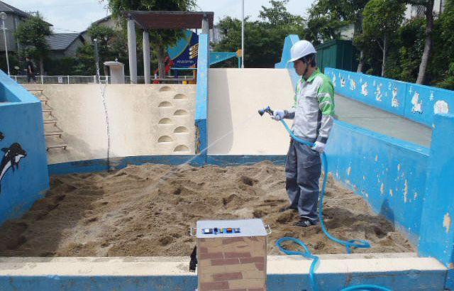 砂場の衛生管理