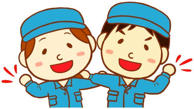 寿工業株式会社 町田事業所 (塩田 N005)の求人画像