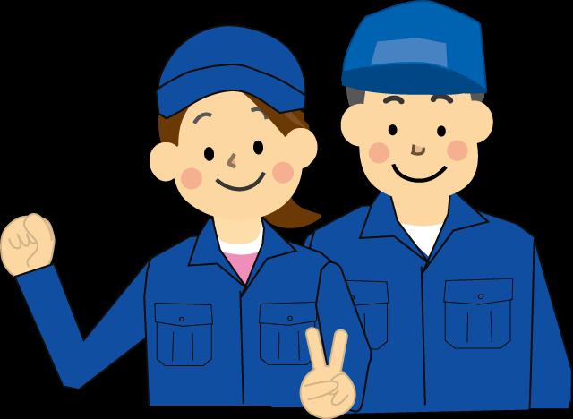寿工業株式会社 久里浜事務所 1枚目
