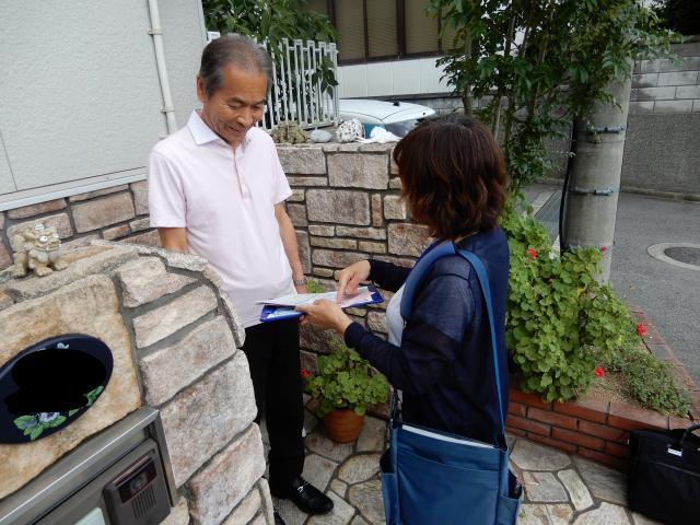 和歌山県民共済生活協同組合 1枚目