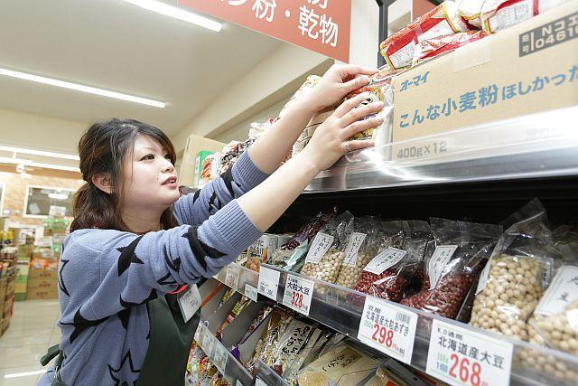 TOKUYA大津堅田店