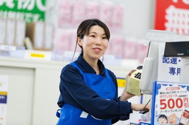 ケーズデンキ 石巻本店 1枚目