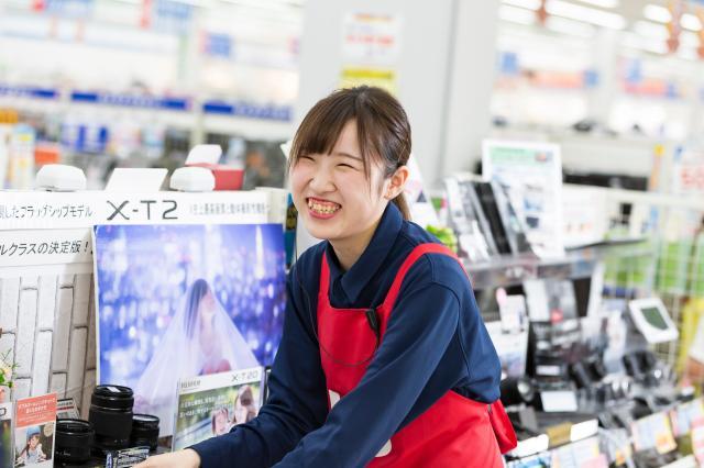 ケーズデンキ 盛岡西店 1枚目