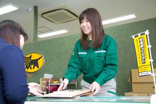 ■ヤマトの受付・事務スタッフ!!