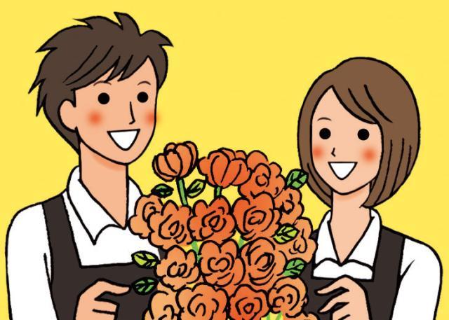 COCOhana(ココハナ)希望が丘店 1枚目