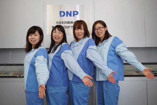 株式会社DNPデータテクノ 1枚目