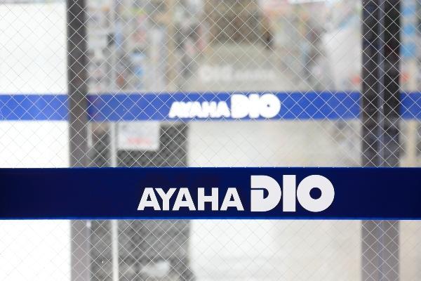 アヤハディオ 長浜店