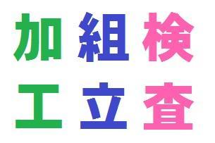 モアーズフロンテア株式会社 成田営業所の求人画像