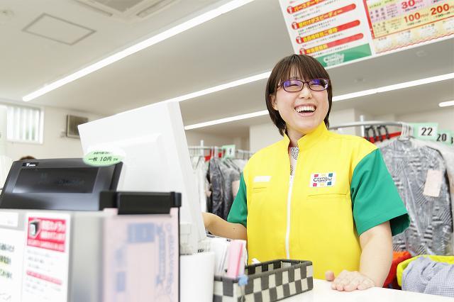 カーニバル 西緑丘店(ニシミドリガオカテン)