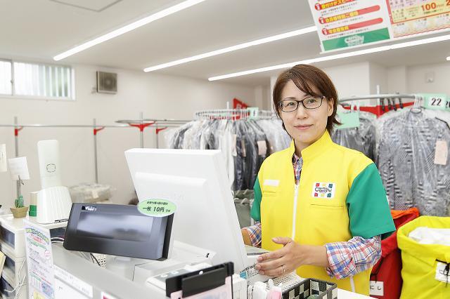 カーニバル 五月が丘店(サツキガオカテン)