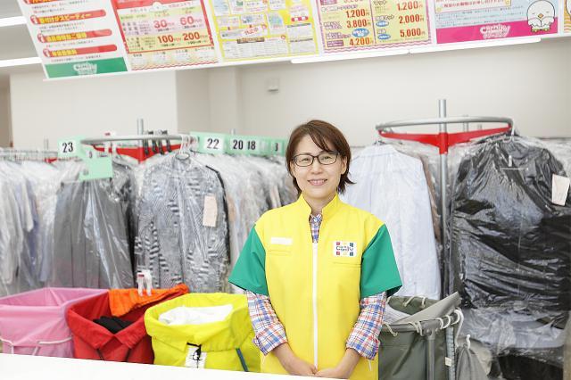 カーニバル 熊野町店(クマノチョウテン)