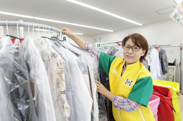 カーニバル 新千里店(シンセンリテン)