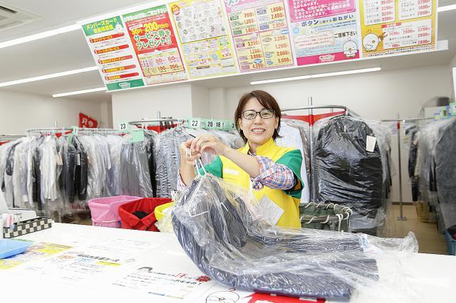 カーニバル 東豊中店(ヒガシトヨナカテン)