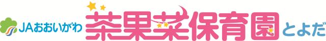 株式会社ニチイ学館 静岡支店 1枚目