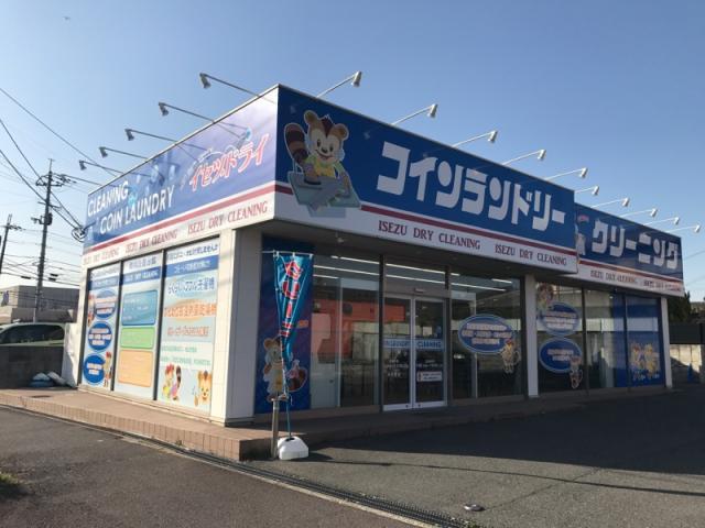 イセヅドライ 押熊店(938)