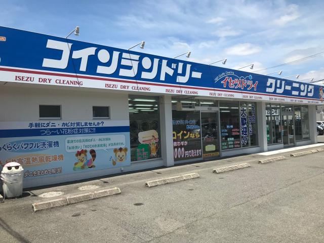 イセヅドライ 尼寺店(084)