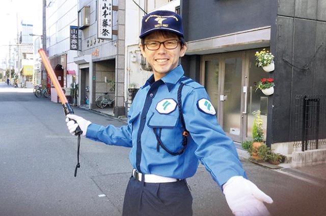 阪神警備保障株式会社 1枚目