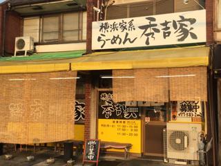 「昇給有」もうれしいポイント☆イロイロおいしいお店でオシゴトしませんか?