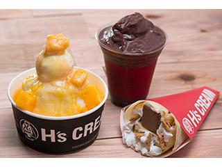 H's CREAM and COFFEE
