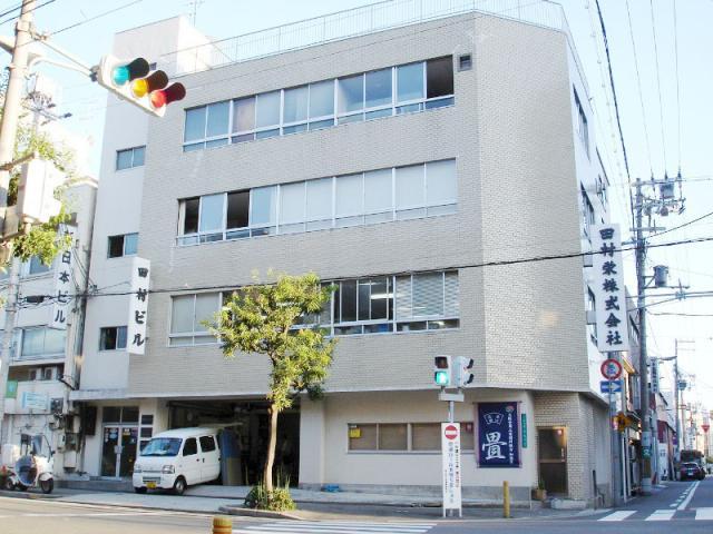 田村栄株式会社
