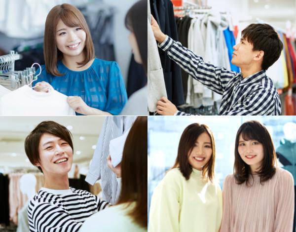 ジーユー ラゾーナ川崎店(仮称) 1枚目