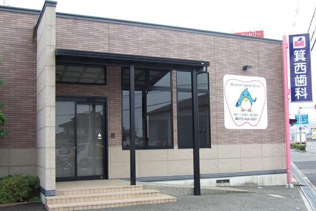 地元・泉佐野で24年の信頼と実績を誇る地域密着の歯科医院です。