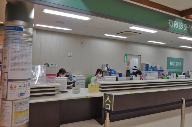 市立奈良病院 Nara City Hospital