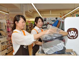 【ワッツ 仏生山ハローズ店】今人気の100円ショップスタッフ大募集★ 1枚目
