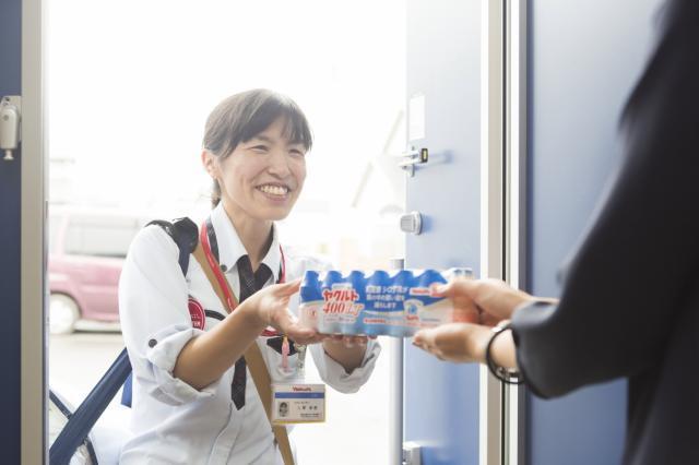 山陰ヤクルト販売株式会社/大田センターの求人画像