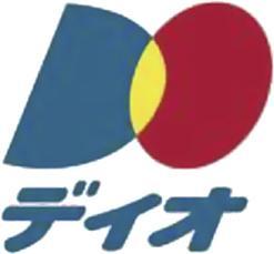 ディオ和歌山北店 1枚目