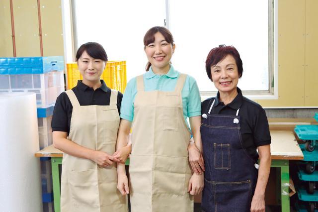 株式会社千代田製作所