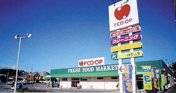 エフコープ 大野城店