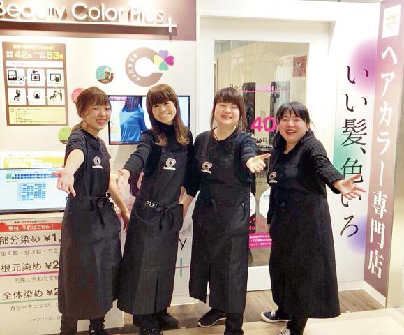 社員の約9割が女性!2015年には大阪市より「女性活躍リーディングカンパニー」の認証を受けました。