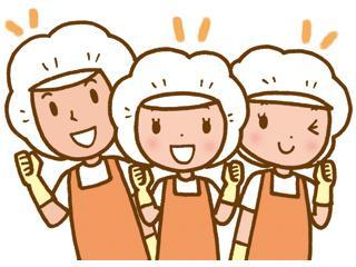空いた時間を有効活用!食品を扱うお仕事だから、職場は清潔で快適です。未経験者もすぐに覚えられますよ!