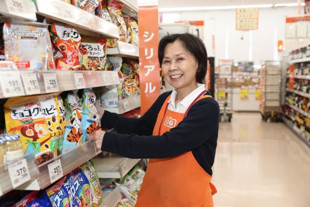 ザ・ビッグ 大牟田店