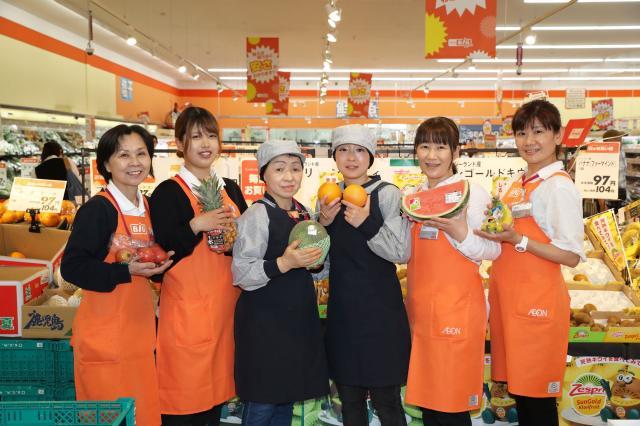 ザ・ビッグ 熊本南店 1枚目