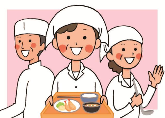 フジ産業株式会社 静岡支店