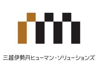 株式会社三越伊勢丹ヒューマン・ソリューションズ(AR011) 2枚目