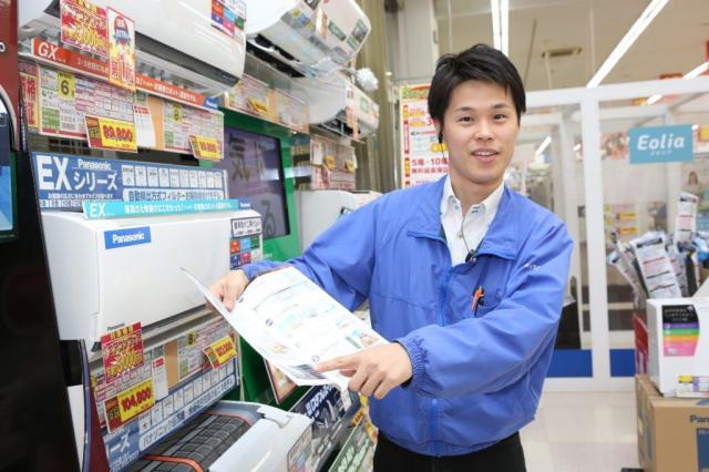 株式会社ベイシア電器 浜松都田テクノ店 1枚目