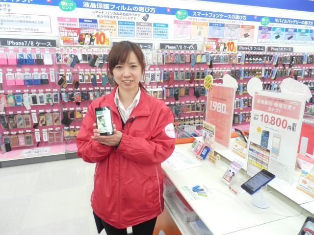 株式会社ベイシア電器 大田原店 1枚目